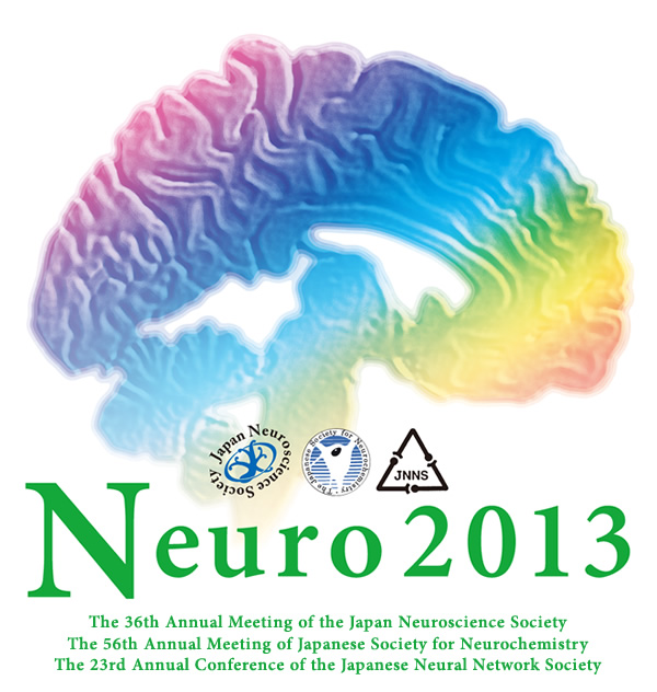 The 35th Annual Meeting of the Japan Neuroscience Society : September 18(Tue.)-21(Fri.), 2012